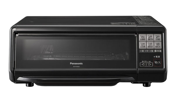 Panasonic Fish Roaster Cooking Gizmos