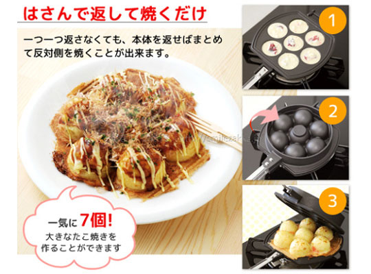 Flip-Over-Takoyaki-Maker