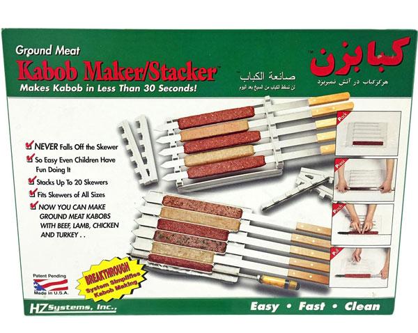 Kabob-Maker